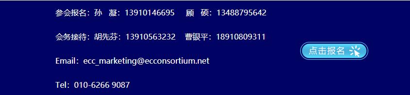 微信截图_20191113140226.png